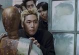 Сцена из фильма Вулканический удар / Wasango (2002) Вулканический удар сцена 5