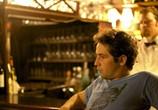 Фильм Миллион для чайников / The Brass Teapot (2013) - cцена 5