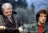 Фильм Рэмбо: первая кровь / First Blood (1982) - cцена 3