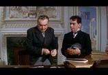 Фильм Вокруг света за 80 дней / Around The World In 80 Days (1956) - cцена 5