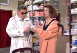 Сериал Дежурная аптека / Farmacia de Guardia (1991) - cцена 4