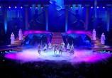 Музыка Kylie Minogue - Aphrodite: Les Folies Tour 2011 (2011) - cцена 1