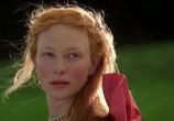 Сцена из фильма Елизавета / Elizabeth (1998) Елизавета