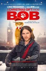 Подарок от кота Боба / A Christmas Gift from Bob (2020)