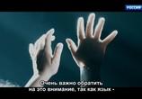 Сцена из фильма Тайны мозга / Deus Cérebro (2021) Тайны мозга сцена 12