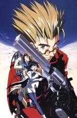 Триган / Trigun (1998)