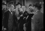 Фильм Воспитание крошки / Bringing Up Baby (1938) - cцена 3