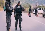 Сцена из фильма Горячие границы: Латинская Америка / Fronteras Peligrosas Latino America (2018) Горячие границы: Латинская Америка сцена 1