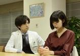 Сцена из фильма Звонок. Последняя глава / Sadako (2020)