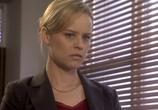 Сериал Отдел убийств / City homicide (2007) - cцена 2