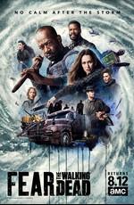 Бойтесь ходячих мертвецов / Fear the Walking Dead (2015)