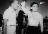 Фильм Недотёпа / Niedorajda (1937) - cцена 7