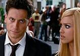 Фильм Фантастическая четверка: Дилогия / Fantastic Four: Dilogy (2005) - cцена 6