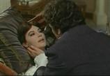 Фильм Обнаженная Маха / The Naked Maja (1958) - cцена 6