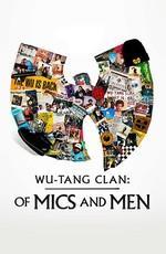 Wu-Tang Clan: О микрофонах и людях