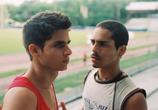Фильм Последний матч / La partida (2013) - cцена 2