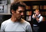 Фильм Ларго Винч: начало / Largo Winch (2009) - cцена 4