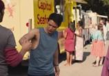 Сцена из фильма Всю мою жизнь / All My Life (2020) Всю мою жизнь сцена 3