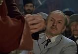 Фильм Не бойся, я с тобой! (1981) - cцена 2
