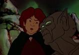 Мультфильм Властелин Колец / The Lord of the Rings (1978) - cцена 8