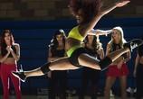 Сериал Зажигай! / Hit the Floor (2013) - cцена 4