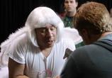 Сериал Конмэн / Con Man (2015) - cцена 2