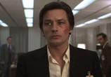 Фильм Скорпион / Scorpio (1973) - cцена 3