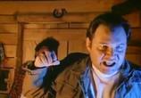 Сцена из фильма Ярость Вендиго / Frostbiter: Wrath of the Wendigo (1995) Ярость Вендиго сцена 3