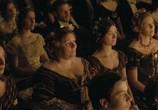 Сцена из фильма Невидимая женщина / The Invisible Woman (2013) Невидимая женщина сцена 3