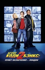 Агент Коди Бэнкс 2: Пункт назначения – Лондон / Agent Cody Banks 2: Destination London (2004)