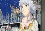 Сцена из фильма Принцесса и пилот / Toaru Hikuushi e no Tsuioku (2011) Воспоминания одного пилота / Принцесса и пилот сцена 23