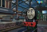 Мультфильм Томас и его друзья: кругосветное путешествие / Thomas & Friends: Big World! Big Adventures! (2018) - cцена 3