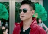 Фильм Из Вегаса в Макао 3 / Du cheng feng yun III (2016) - cцена 1