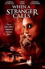Когда звонит незнакомец / When a Stranger Calls (1979)