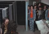 Сцена из фильма Большая плохая сестра / Sa dam ying (1976) Большая плохая сестра сцена 3