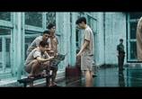 Фильм Крёстные отцы / Suen lo chor (2016) - cцена 2