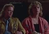 Сцена из фильма Закусочная на шоссе 66 / Roadhouse 66 (1984) Закусочная на шоссе 66 сцена 4