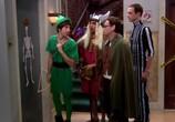 Сцена из фильма Теория большого взрыва / The Big Bang Theory (2007)