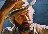 Фильм Месть пророка (1993) - cцена 3