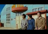 Сцена из фильма Дети свинга / Seuwingkijeu (2018) Дети свинга сцена 5