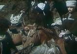 Сцена из фильма Приходи свободным (1984) Приходи свободным сцена 2