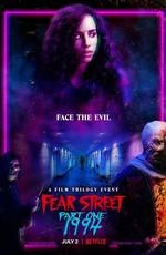 Улица страха. Часть 1: 1994 / Fear Street Part 1: 1994 (2021)