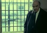 Фильм Без конца / Bez konca (1985) - cцена 2