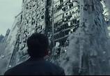 Сцена из фильма Пеплопад / Baekdusan (2019) Пеплопад сцена 2
