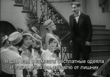 Фильм Кокосовые орешки / The Cocoanuts (1929) - cцена 1
