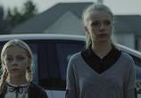 Сцена из фильма Зеркала: Инкарнация / Behind You (2020)