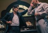 Фильм Мастер Z: Наследие Ип Мана / Cheung Tin-Chi (2018) - cцена 3