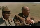 Фильм Слушайте, на той стороне (1971) - cцена 3