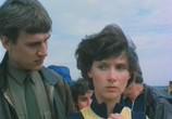 Фильм Парашютисты (1985) - cцена 4