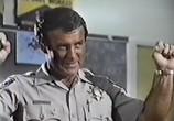Фильм Катастрофа на трассе номер 5 / Smash-Up on Interstate 5 (1976) - cцена 2